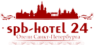 официальный сайт spb-hotel 24